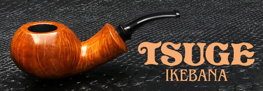 Tsuge Ikebana Pipes At Smokingpipes.com